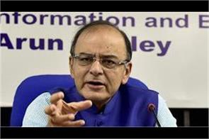budget 2018 jaitley s promise of action against black money